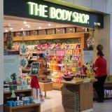 Tienda de los cosméticos Imagen de archivo libre de regalías