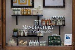 Tienda de los cosméticos de Manufaktura imagen de archivo