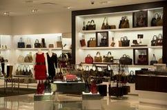 Tienda de lujo de la moda Imágenes de archivo libres de regalías