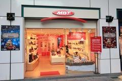 Tienda de MBT en el kveekoong de hong Fotografía de archivo libre de regalías