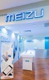 Tienda de Meizu en la plaza Yat bajo, Kuala Lumpur Fotografía de archivo