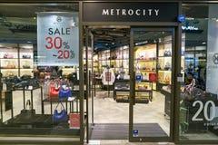 Tienda de Metrocity Imagenes de archivo