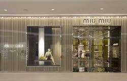 Tienda de Miu Miu Fotografía de archivo