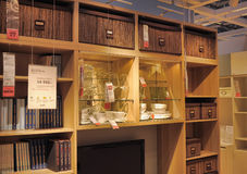 Tienda de muebles interior Ikea imágenes de archivo libres de regalías