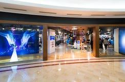 Tienda de Nike en Suria KLCC, Kuala Lumpur Foto de archivo libre de regalías