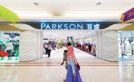 Tienda de Parkson en Suria KLCC, Kuala Lumpur Imágenes de archivo libres de regalías