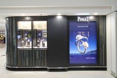 Tienda de Piaget en el aeropuerto de Hong Kong International Imagen de archivo