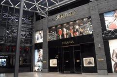 Tienda de Prada en Hangzhou Imagen de archivo libre de regalías