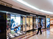 Tienda de Prada en Suria KLCC, Kuala Lumpur Fotografía de archivo libre de regalías