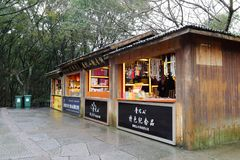 Tienda de regalos del recuerdo en área escénica de la isla de Putuoshan, adobe rgb Foto de archivo