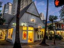 Tienda de ropa de Hawaii Kawaii Imagen de archivo libre de regalías