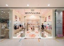 Tienda de ropa de Monnalisa en el terminal del océano, Hong Kong Fotos de archivo
