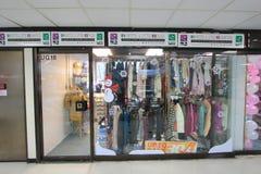 Tienda de ropa en Hong-Kong Fotografía de archivo libre de regalías