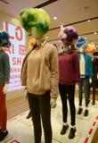 Tienda de ropa en Shangai imagen de archivo