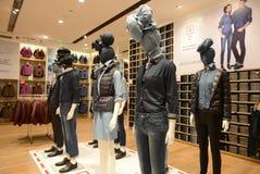 Tienda de ropa en Shangai fotografía de archivo libre de regalías