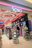 Tienda de Sasa en Hong-Kong Foto de archivo libre de regalías