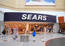 Tienda de Sears Fotografía de archivo libre de regalías