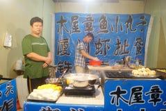 Tienda de snacks de Chaozhou, en China Fotografía de archivo libre de regalías