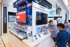 Tienda de Sony en la plaza Yat bajo, Kuala Lumpur Fotos de archivo
