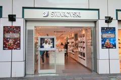 Tienda de Swarovski en el kveekoong de hong Fotos de archivo libres de regalías