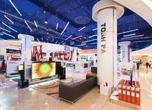 Tienda de Toshiba en Siam Paragon, Bangkok Fotografía de archivo libre de regalías