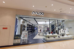 Tienda de zapatos femenina de Mux Fotografía de archivo libre de regalías