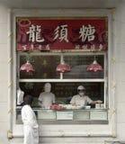 Tienda del azúcar de Longxu Fotografía de archivo