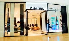 Tienda del boutique de la tienda de la moda de Chanel imagen de archivo libre de regalías