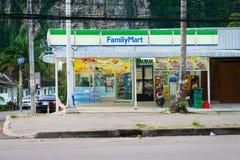 Tienda del centro comercial de la familia en Krabi, Tailandia Fotografía de archivo libre de regalías