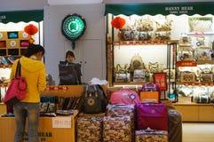Tienda del equipaje Imágenes de archivo libres de regalías