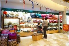 Tienda del equipaje Fotografía de archivo libre de regalías