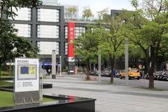 Tienda del mitsukoshi de Shin Kong Foto de archivo