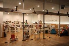 Tienda del museo Fotos de archivo libres de regalías