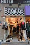 Tienda del na del Na en Hong-Kong Foto de archivo libre de regalías