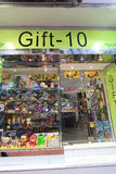 Tienda del regalo 10 en Hong-Kong Fotografía de archivo