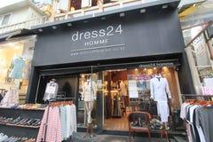 Tienda del vestido 24 en Seul Imágenes de archivo libres de regalías