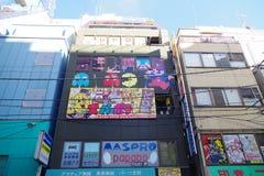 Tienda del videojuego en Akihabara en Tokio, Japón Imagen de archivo