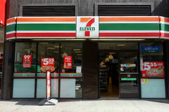 tienda 7-Eleven Imagenes de archivo