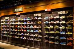 Tienda especializada de Nike Foto de archivo libre de regalías