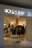 Tienda expresa de la moda Imagen de archivo