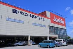 Tienda Japón de la electrónica de Joshin Foto de archivo