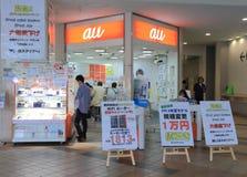 Tienda Japón del teléfono móvil del AU Foto de archivo