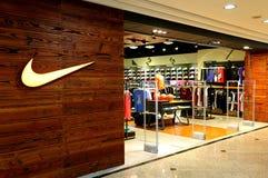 Tienda o mercado de los deportes de Nike Imagen de archivo libre de regalías