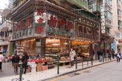 Tienda pilosa de la jerarquía de los pájaros de la asta del Ginseng en Macao Fotos de archivo