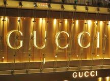 Tienda principal de GUCCI Imagen de archivo libre de regalías