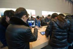 Tienda principal de los productos de Apple Foto de archivo libre de regalías