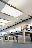 Tienda principal interior de Apple, Pekín, China Imagen de archivo