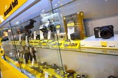 Tienda profesional de Nikon Foto de archivo