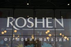 Tienda Roshen de la confitería imagen de archivo libre de regalías