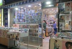 Tienda Seul sudcoreano del ídolo del estrella del pop de K Fotografía de archivo libre de regalías